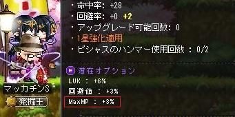 Maple12386a.jpg