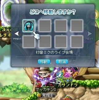 Maple12406a.jpg