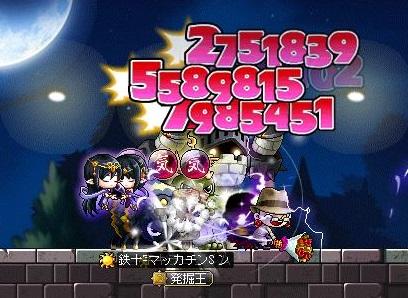 Maple12412a.jpg