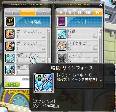Maple12415a.jpg
