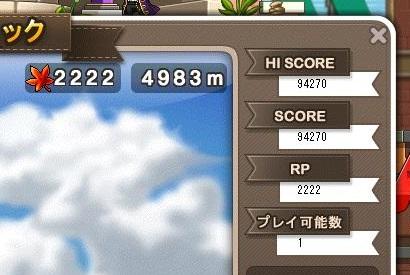 Maple12419a.jpg