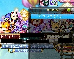 Maple12427a.jpg