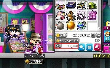 Maple12433a.jpg