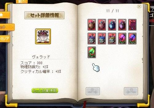 Maple12436a.jpg