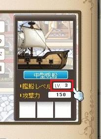 Maple12437a.jpg