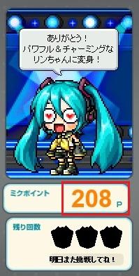 Maple12439a.jpg