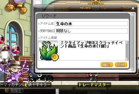 Maple12440a.jpg