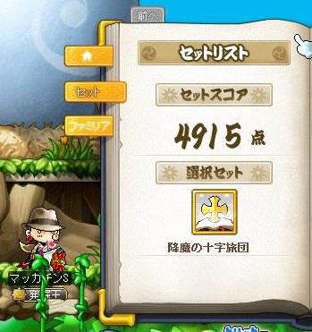 Maple12445a_201409210941482aa.jpg