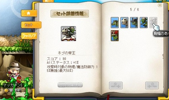 Maple12446a_20140921094150c68.jpg