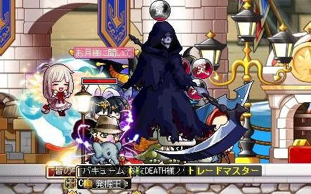 Maple12452a.jpg