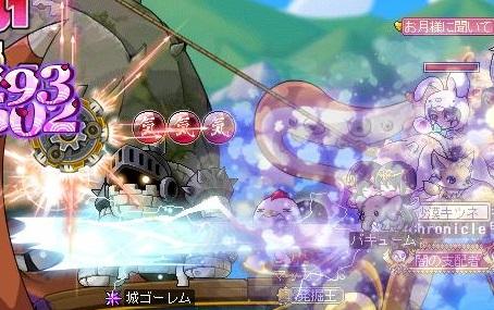 Maple12461a.jpg