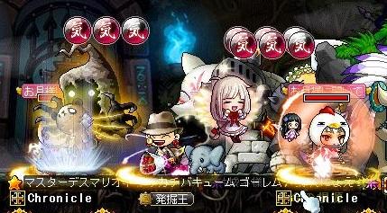 Maple12462a.jpg