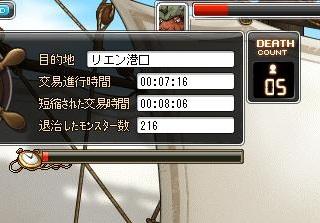 Maple12480a.jpg