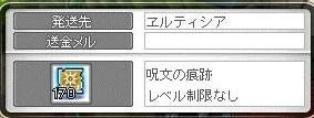 Maple12488a.jpg