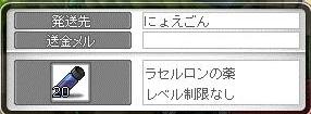 Maple12489a.jpg