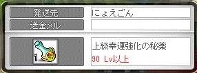 Maple12490a.jpg