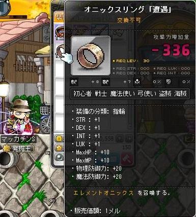 Maple12493a.jpg