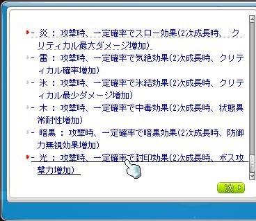 Maple12495a.jpg
