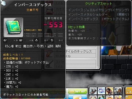 Maple12496a.jpg