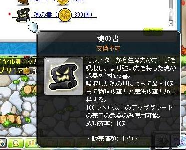 Maple12497a.jpg