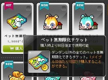 Maple12498a.jpg