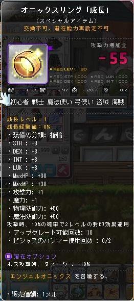 Maple12500a.jpg