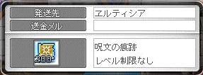 Maple12501a.jpg