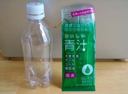aojiru01s.jpg