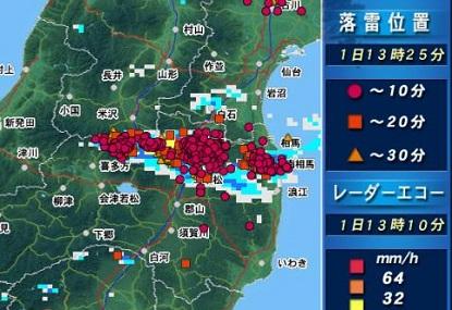 fukushima0k.jpg
