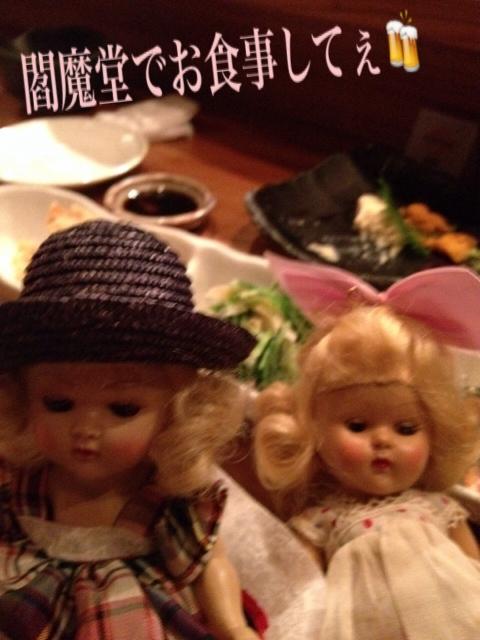 親友と1 (480x640)