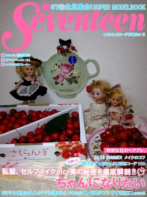 seventeen (480x640)