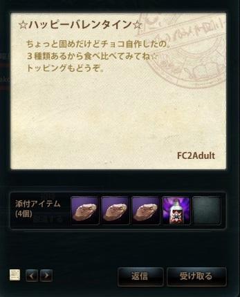 2014_02_14_0001.jpg
