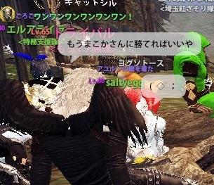 2014_03_30_0026.jpg