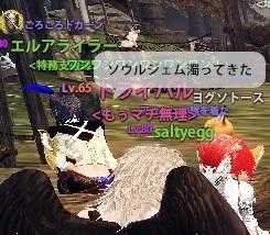 2014_03_30_0027.jpg