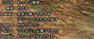 2014_03_30_0029.jpg