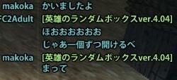 2014_04_23_0015.jpg