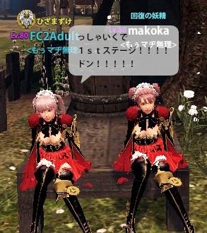 2014_04_23_0023.jpg