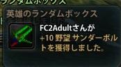 2014_04_23_0025.jpg