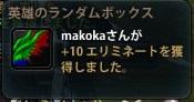 2014_04_23_0026.jpg
