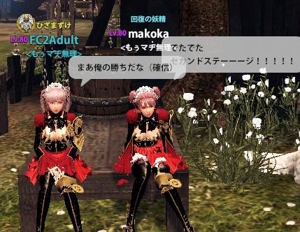 2014_04_23_0028.jpg