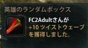 2014_04_23_0050.jpg