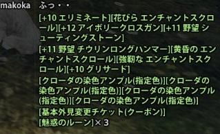 2014_04_23_0061.jpg