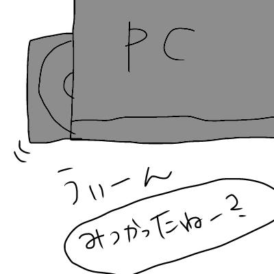 gn3.jpg