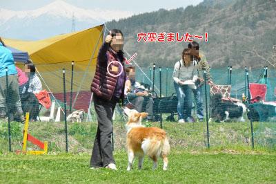 201405-wan-kop04.jpg