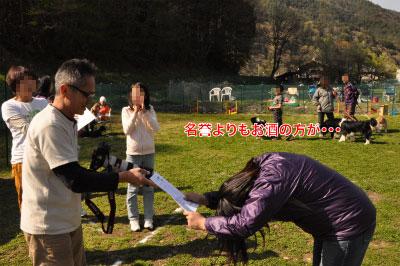 201405-wan-kop05.jpg
