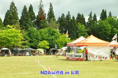 20140518nda-00.jpg