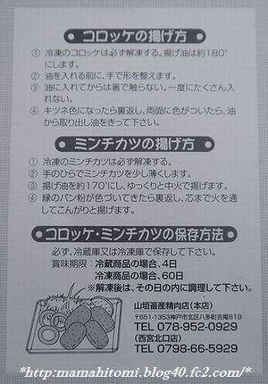 P1090582-1.jpg