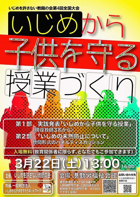 チラシ_4最終版