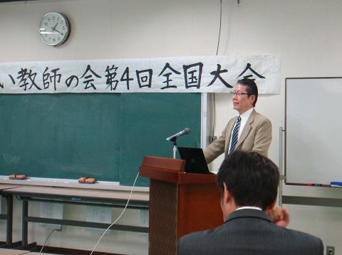 140322 井澤代表