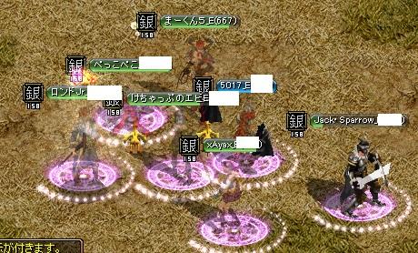 RedStone 14.02.17[01]